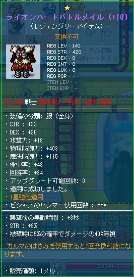 Maple130213_051527.jpg