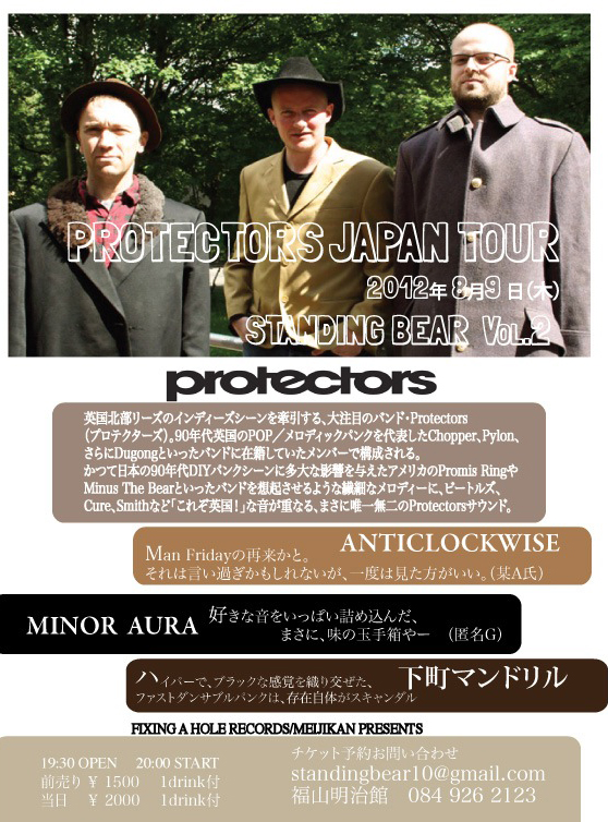 ProtectorsDave4.jpg