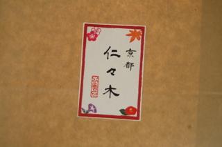 0428_oyatsu2.jpg