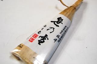 130224_oyatsu.jpg