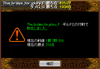 vsThe_bridge_for_glory_F.png