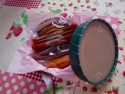KIHACHIのお菓子Set