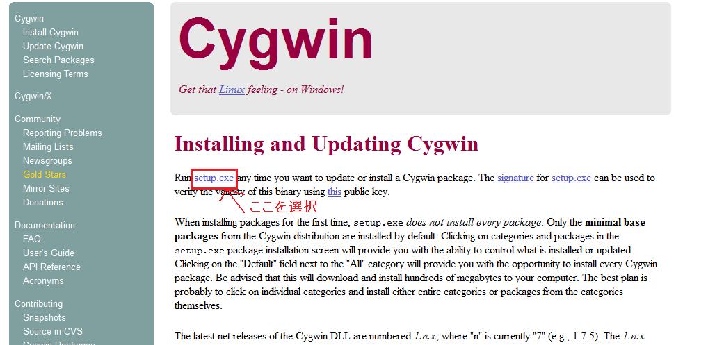 cygwin_install_01