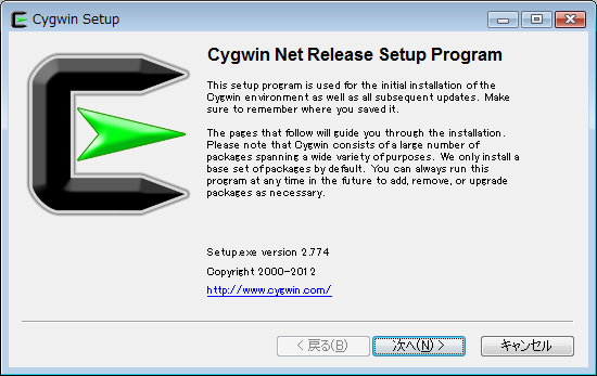 cygwin_install_02