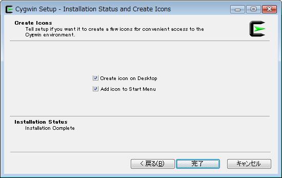 cygwin_install_10