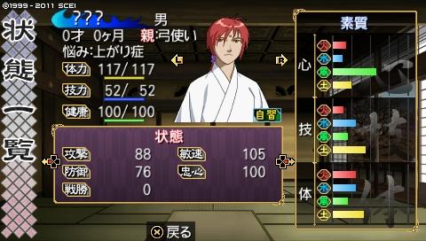 oreshika_0100 - コピー