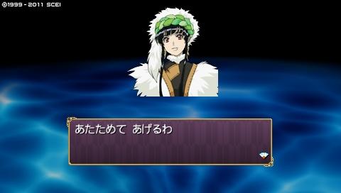 oreshika_0204 - コピー