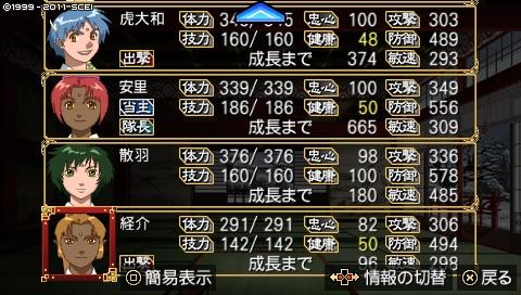 dai777sedai (60)