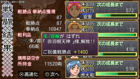 dai777sedai (68)