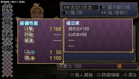 dai777sedai (98)