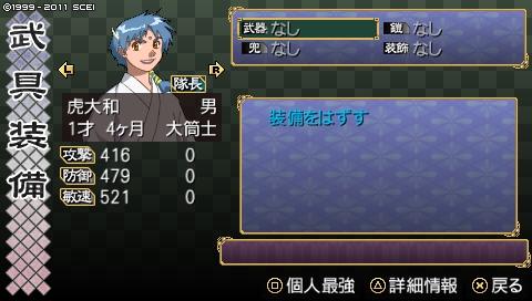 dai777sedai (104)