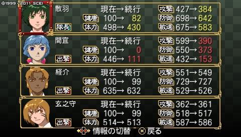 dai777sedai (114)