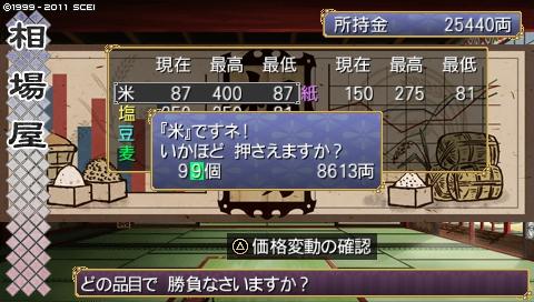 dai777sedai (115)