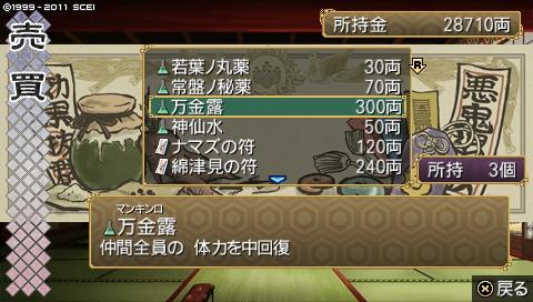 dai777sedai (122)