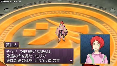 kamikiri (44)