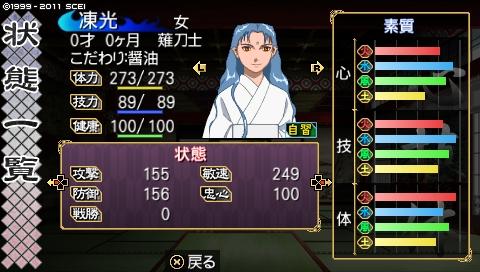 kamikiri (54)