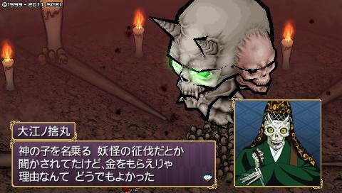 kamikiri (61)