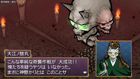 kamikiri (63)