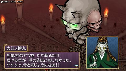 kamikiri (64)