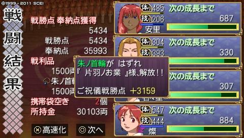 kamimimi (3)