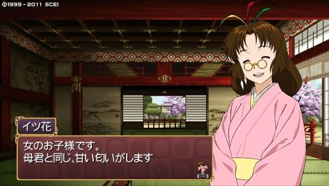 kamimimi (96)