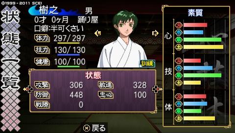 kamimimi (111)