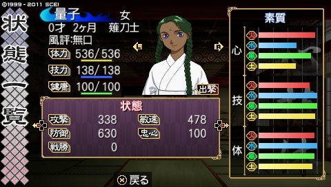 kamimimi (154)