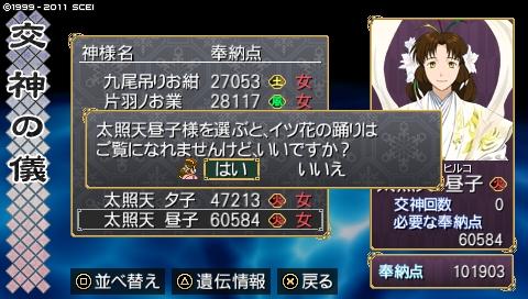 owarisika_0063 (31)