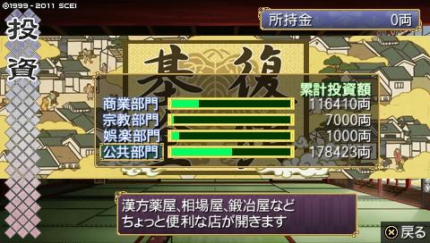 oreshika_0001_20130324195804.jpeg