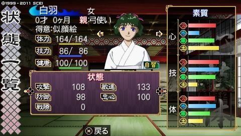 oreshika_0017_20130324201442.jpeg