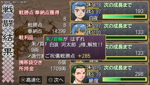 oreshika_0018_20130225221649.jpeg