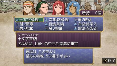 oreshika_0023_20130324202618.jpeg