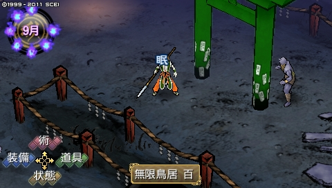 oreshika_0024_20130324202618.jpeg