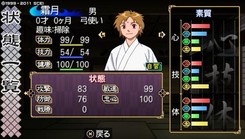 oreshika_0026_20130303205603.jpeg