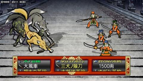 oreshika_0026_20130324202619.jpeg