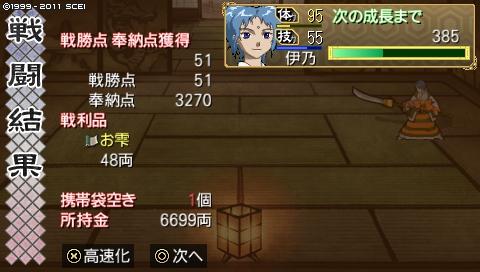 oreshika_0029_20130303205848.jpeg