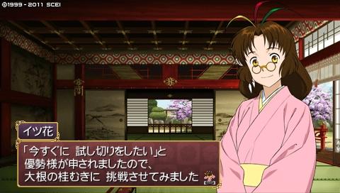 oreshika_0030_20130225223234.jpeg