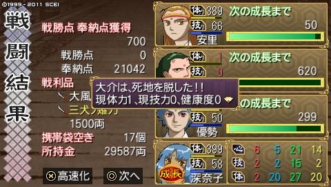 oreshika_0030_20130324204047.jpeg