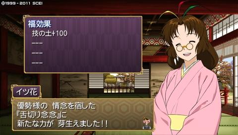 oreshika_0035_20130324205133.jpeg