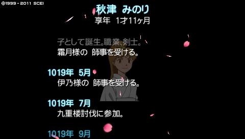 oreshika_0036_20130225224132.jpeg