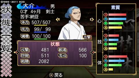 oreshika_0036_20130324205134.jpeg