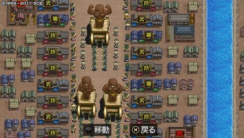 oreshika_0037_20130324205134.jpeg