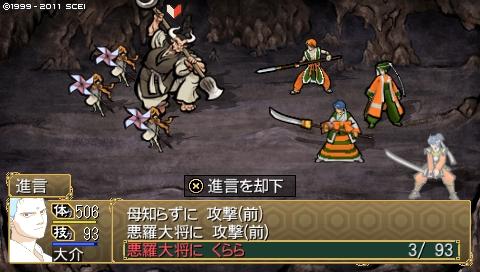 oreshika_0040_20130324211112.jpeg