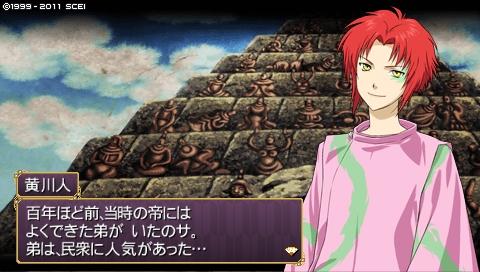 oreshika_0042_20130325183938.jpeg