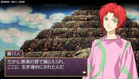 oreshika_0043_20130325183939.jpeg