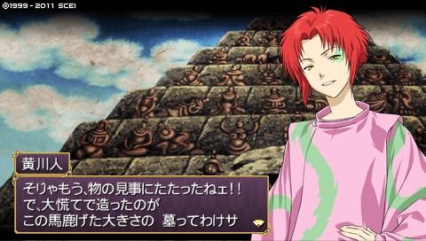 oreshika_0044_20130325185008.jpeg