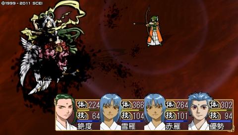 oreshika_0047_20130225231037.jpeg