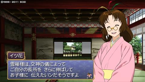 oreshika_0050_20130228195228.jpeg