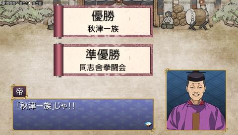 oreshika_0068_20130228195230.jpeg