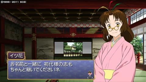 oreshika_0074_20130228202619.jpeg